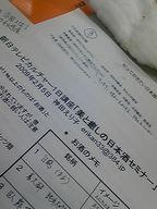 DVC0902064.jpg